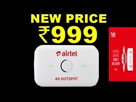 Airtel Modem Price