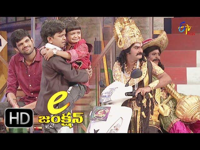 E-Junction – 26th June 2017 – Full Episode | Naresh, Mahesh | ETV Telugu