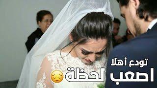 اهديها لأختك في يوم زفافها ???? الله يهنيكي - رامي سليقة - فيديو كليب 2019 Rami Slika - Allah yhaniki