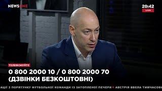 """Гордон: Я уверен, что Зеленский пойдет в президенты Украины и поведет в Раду партию """"Слуга народа"""""""