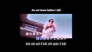 雷诺儿 Lei Nuo Er - 别在我离开之前离开  Bie Zai Wo Li Kai Zhi Qian Li Kai Pinyin+English sub