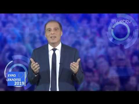 Τα δεκάλεπτα των κομμάτων – ΕΛΛΗΝΙΚΗ ΛΥΣΗ Κ.Βελόπουλος   15/09/2019   ΕΡΤ