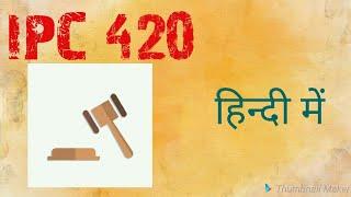 420 dhara kya hoti hai - 免费在线视频最佳电影电视节目