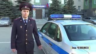 """Это Челябинск. Операция """"Ваш участковый"""" (2)"""