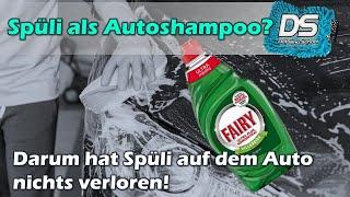 Warum Autoshampoo so wichtig ist! Auto waschen mit Spüli? Der ultimative Test gegen Autoshampoo!