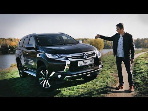 Тест-драйв Mitsubishi Pajero Sport 2016. Свежая кровь Паджеро vs седина Прадо?
