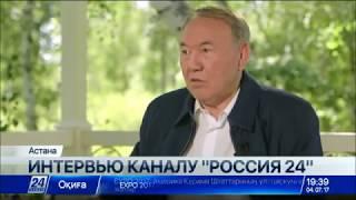 Глава государства дал интервью телеканалу «Россия 24»