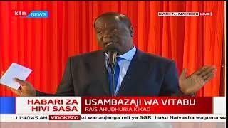 CS, Fred Matiang'i katika kikao cha usambazaji wa vitabu vya mtaala mpya
