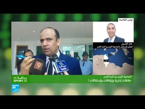 العرب اليوم - بلال الفضيلي يكشف أسباب استقالته