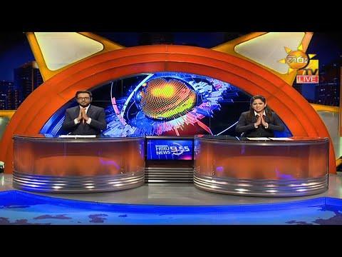 Hiru News 9.55 PM | 2020-10-21
