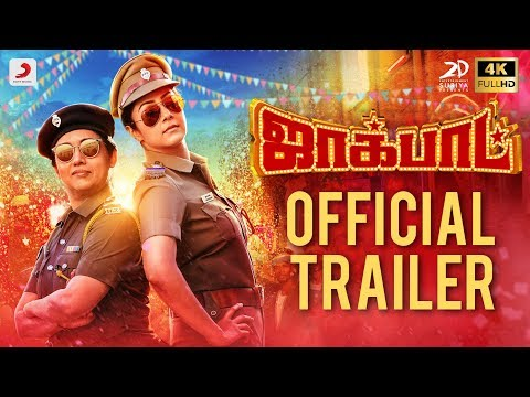 Jackpot Official Trailer (Tamil)