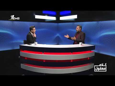 شاهد بالفيديو.. غيث التميمي: الصدر يجيد لعبة الاحتجاجات والمالكي يجيد لعبة صولة الفرسان