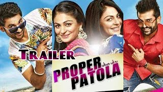Trailer | Proper Patola | Neeru Bajwa, Harish Verma, Yuvraj Hans | Speed Records