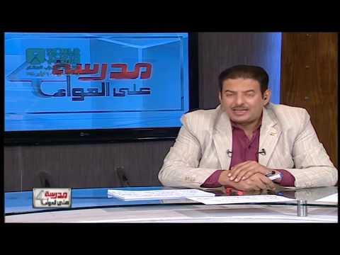 أولى حلقات التاريخ الصف الثانى الثانوى 2019 - حضارات شبة الجزيرة العربية قبل الاسلام