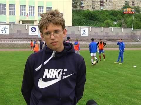 Холмские футболисты вернулись с наградами