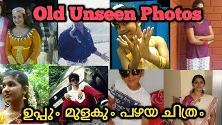 UPPUM MULAKUM | EPISODE 698 | UNSEEN OLD PHOTOS