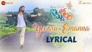 Yevaru Emanna - Lyrical Video | Ninnu Thalachi | Vamsi Yakasiri & Stefy Patel | Yazin Nizar
