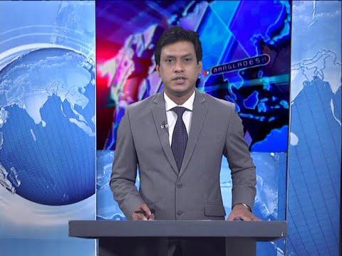 09 PM News || রাত ৯টার সংবাদ || 11 July 2020 || ETV News