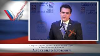 КИРИШИ - Вступительное слово на дебатах (24.04.2016)