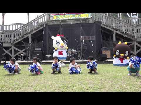 錦あおぞら保育園20150712 いそもんフェスタ2015inにしき[4K]