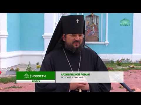 Якутия просит молитвенной помощи после аварии на руднике «Мир»