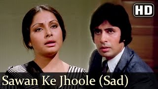 Sawan Ke Jhoole - Sad - (HD) - Jurmana (1979) Song