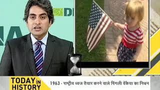 TODAY IN HISTORY - 4 JULY - ON THIS DAY HISTORICAL EVENTS - Download this Video in MP3, M4A, WEBM, MP4, 3GP