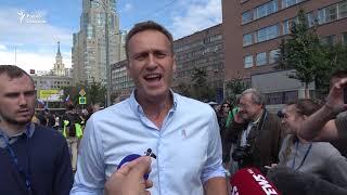 Ультиматум Алексея Навального