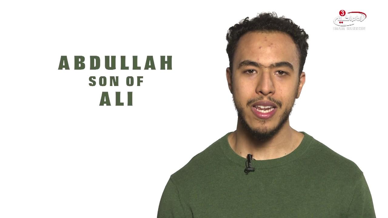 Who was Abu Fadhil ? | Part 2