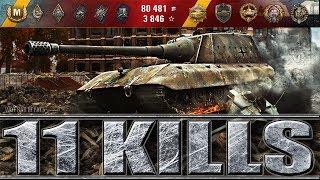 ЯГА Е 100 ДАЕТ ***ДЮЛЕЙ WORLD OF TANKS Jagdpanzer E 100
