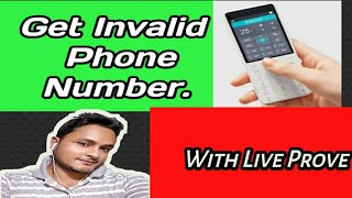 Invalid Number When Calling With Prove.Call forwarding kaise hataye ! call forwarding kaise lagaye.