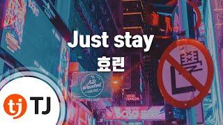 [TJ노래방] Just stay - 효린 / TJ Karaoke