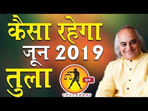 ajay bhambi astrologer