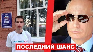 Вопрос Владимиру Путину. 15.07.2017