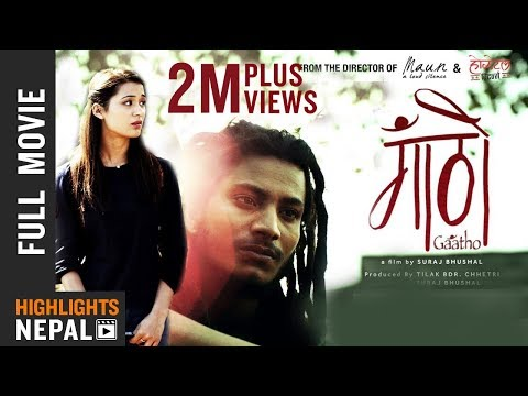 Gaatho | Nepali Movie