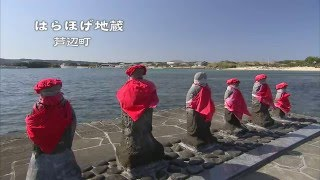 山本周五郎『壱岐ノ島』
