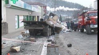 Автокатастрофа в Златоусте попала на видео