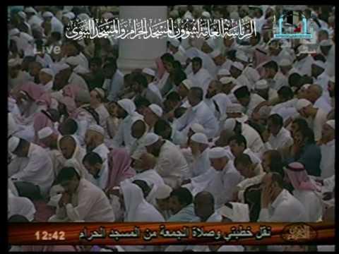 سلامة الأسرة -- آل طالب -- مكة Makkah - Al-Taleb - Family Safety