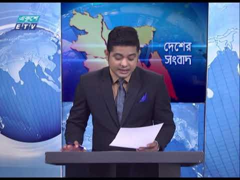 06 Pm News || সন্ধ্যা ০৬ টার সংবাদ || 27 February 2021 | ETV News