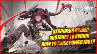 PGR Beginners Guide!! Mistakes to Avoid!! Punishing Gray Raven