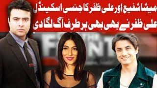 On The Front with Kamran Shahid - 19 April 2018   Dunya News