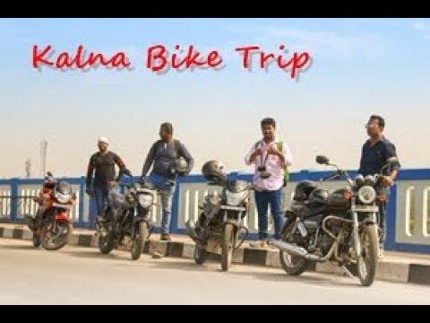 Kalna Rajbari || Kalna108 shiva temple || Weekend Trip