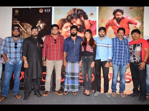 Natakam Movie Teaser Launch Event
