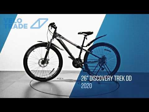 "Велосипед 26"" Discovery TREK DD 2020: video"