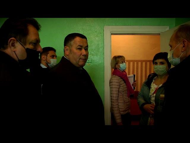 Игорь Руденя с рабочим визитом посетил Сонково