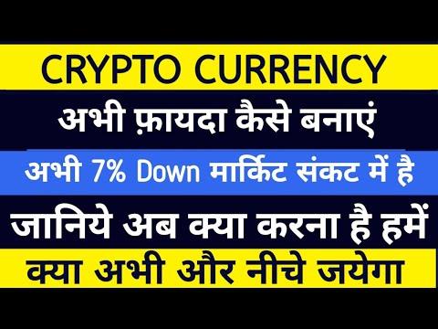 Revoluția tranzacționării bitcoin