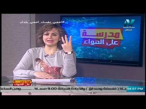 talb online طالب اون لاين فلسفة ومنطق الثالث الثانوي 2020 - الحلقة 32 - حل النموذج الاسترشادي دروس قناة مصر التعليمية ( مدرسة على الهواء )