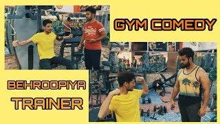 Gym comedy hindi #gym #comedy