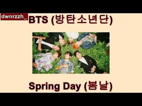 BTS (방탄소년단) - Spring Day (봄날) [Karaoke with RAP]