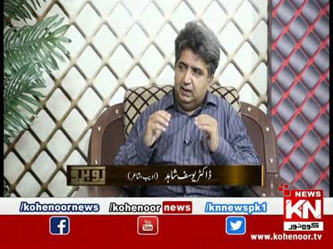 Ru Baru 04 July 2020 | Kohenoor News Pakistan